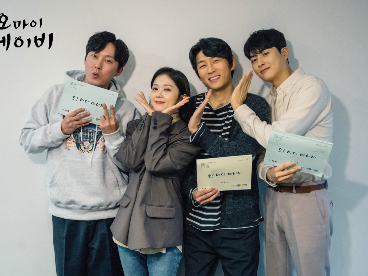 Oh my baby script reading