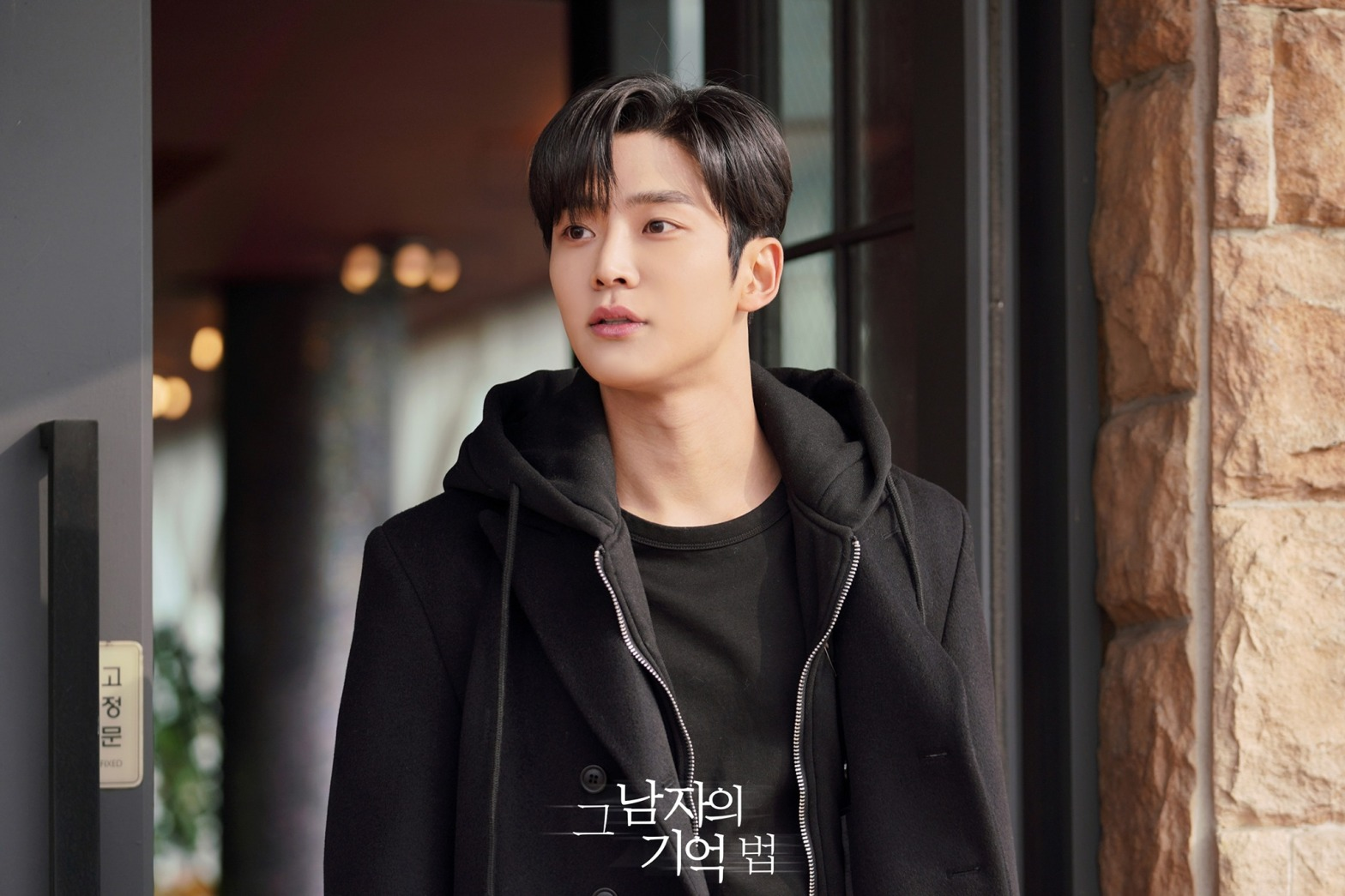 Rowoon cameo in drama, Find me in your memory