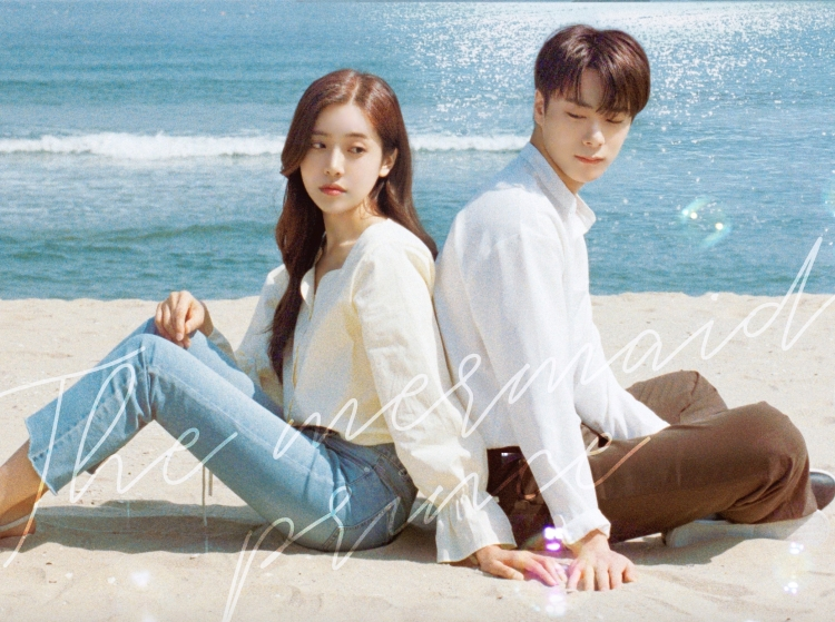 The Mermaid Prince web drama poster featuring Astro's Moonbin.