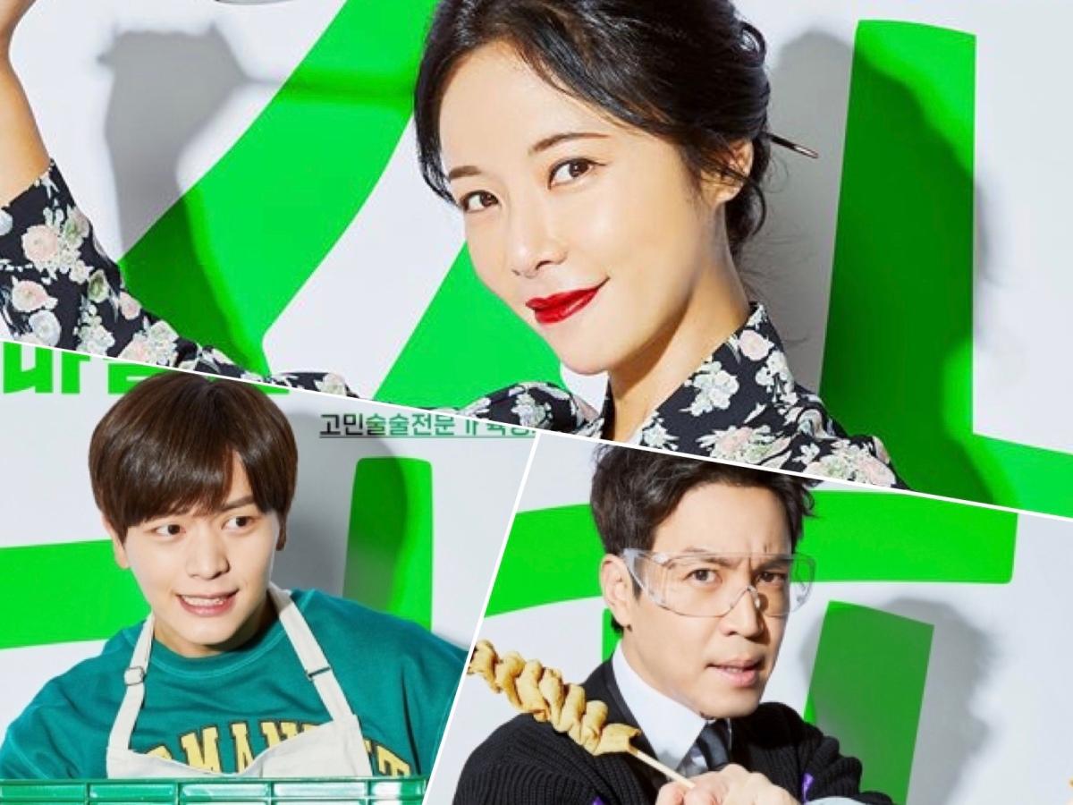 Mystic pop up bar drama posters