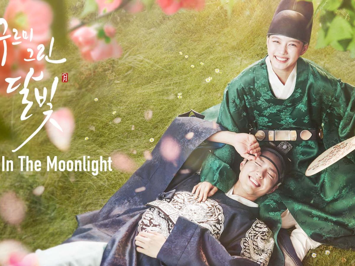 Love in the Moonlight drama starring Park Bo Gum and Kim Yoo Jung