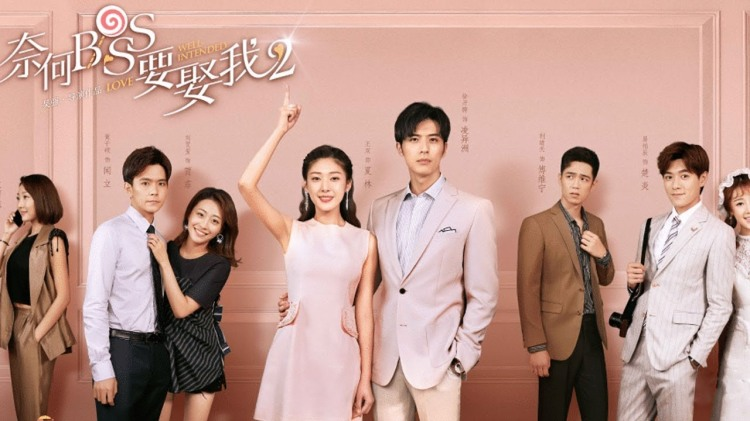 well intended love 2 drama poster