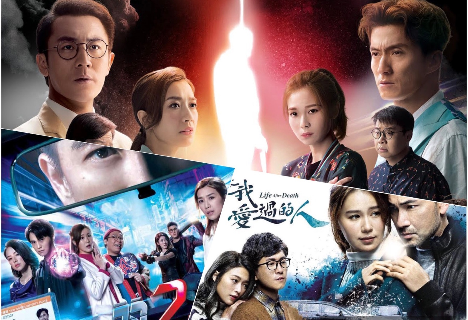 5 TVB dramas before Jul 2020 begins