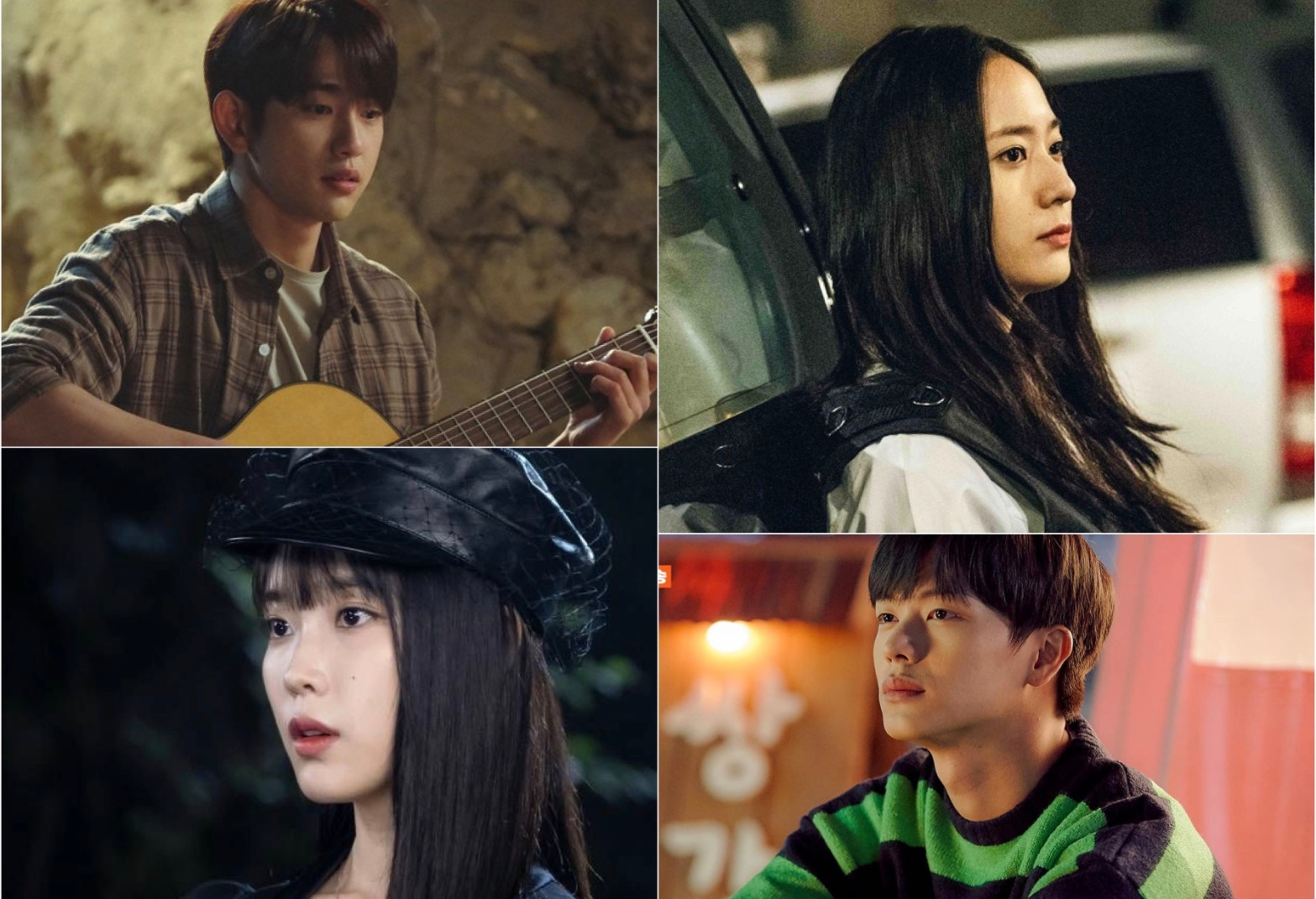 Idols turned actors, park jinyoung, krystal jung, IU, yuk sungjae