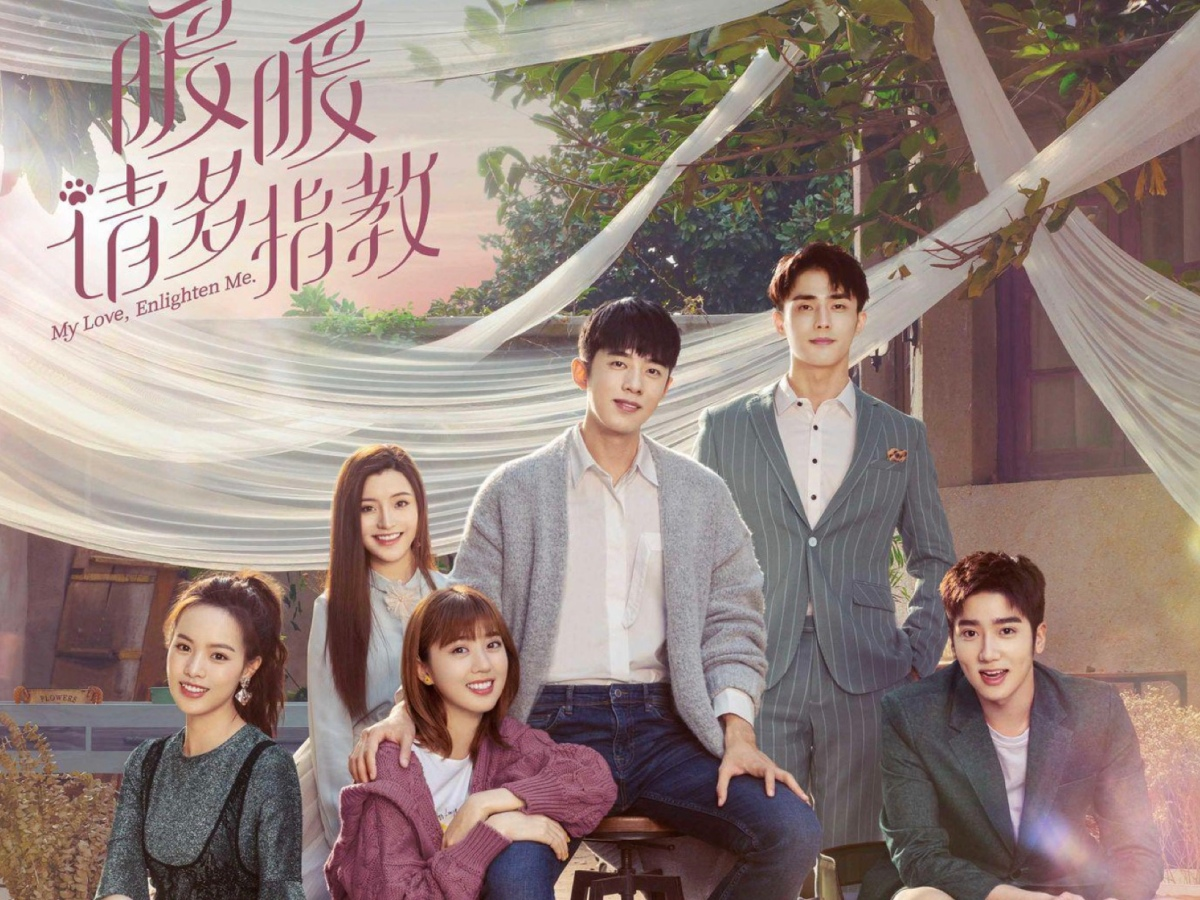My Love, Enlighten Me (2020) drama poster