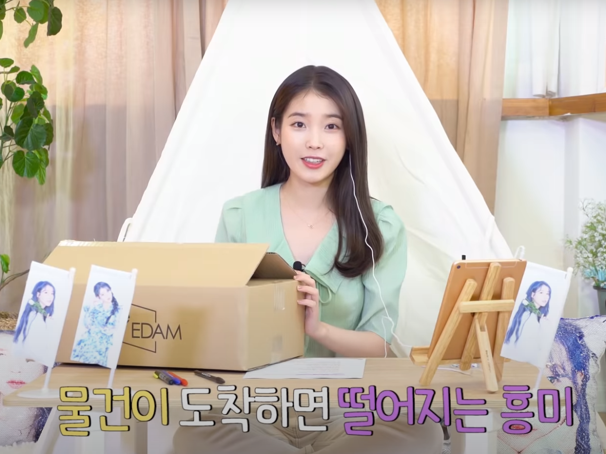 [IU's Homebody signal] Unboxing April Merchandise with IU