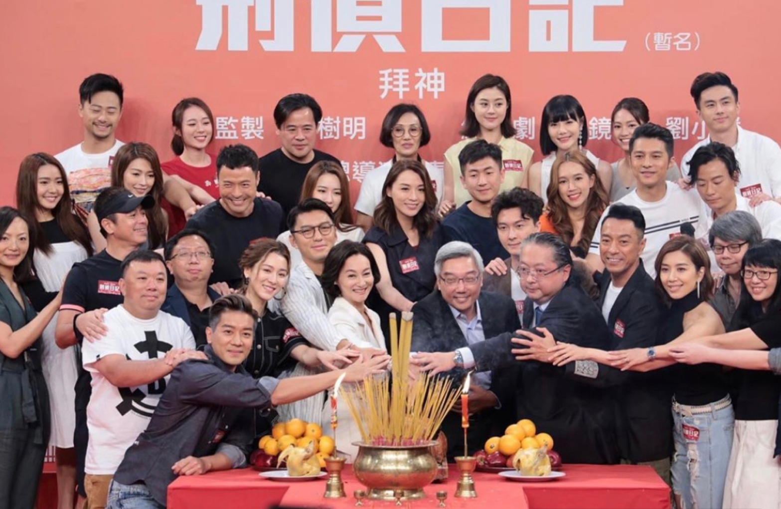 Detective Investigation Diaries cast blessing ceremony