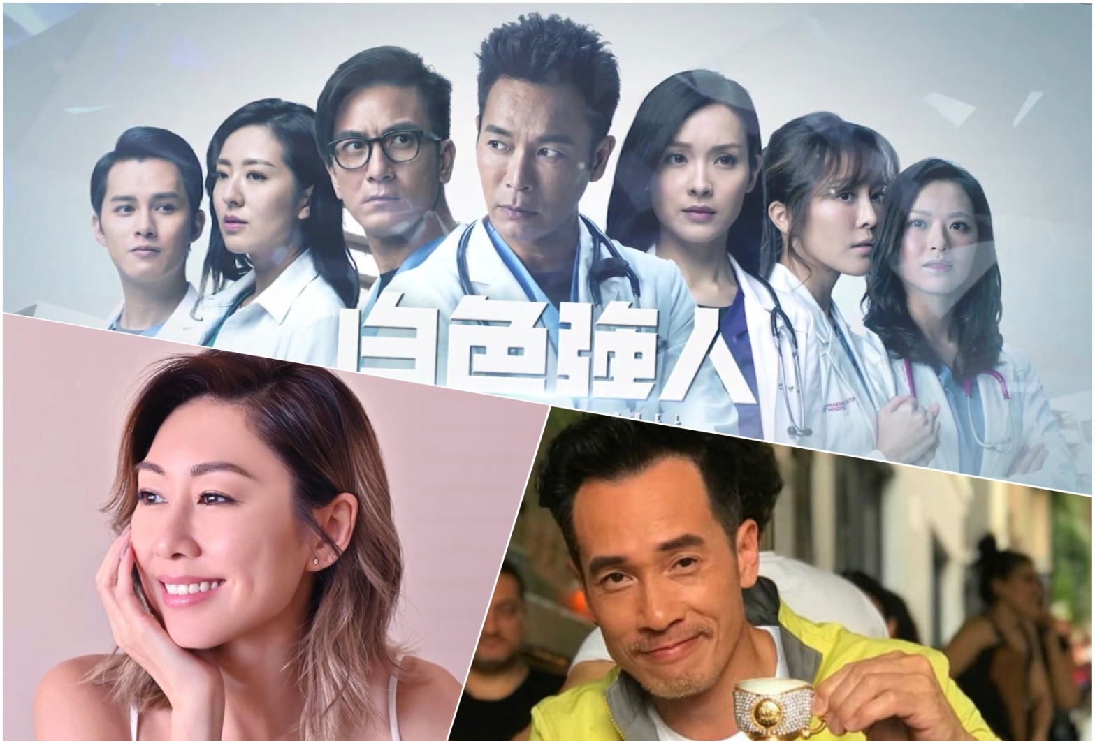 Nancy Wu and Moses Chan in talks to join Big White Duel Season 2