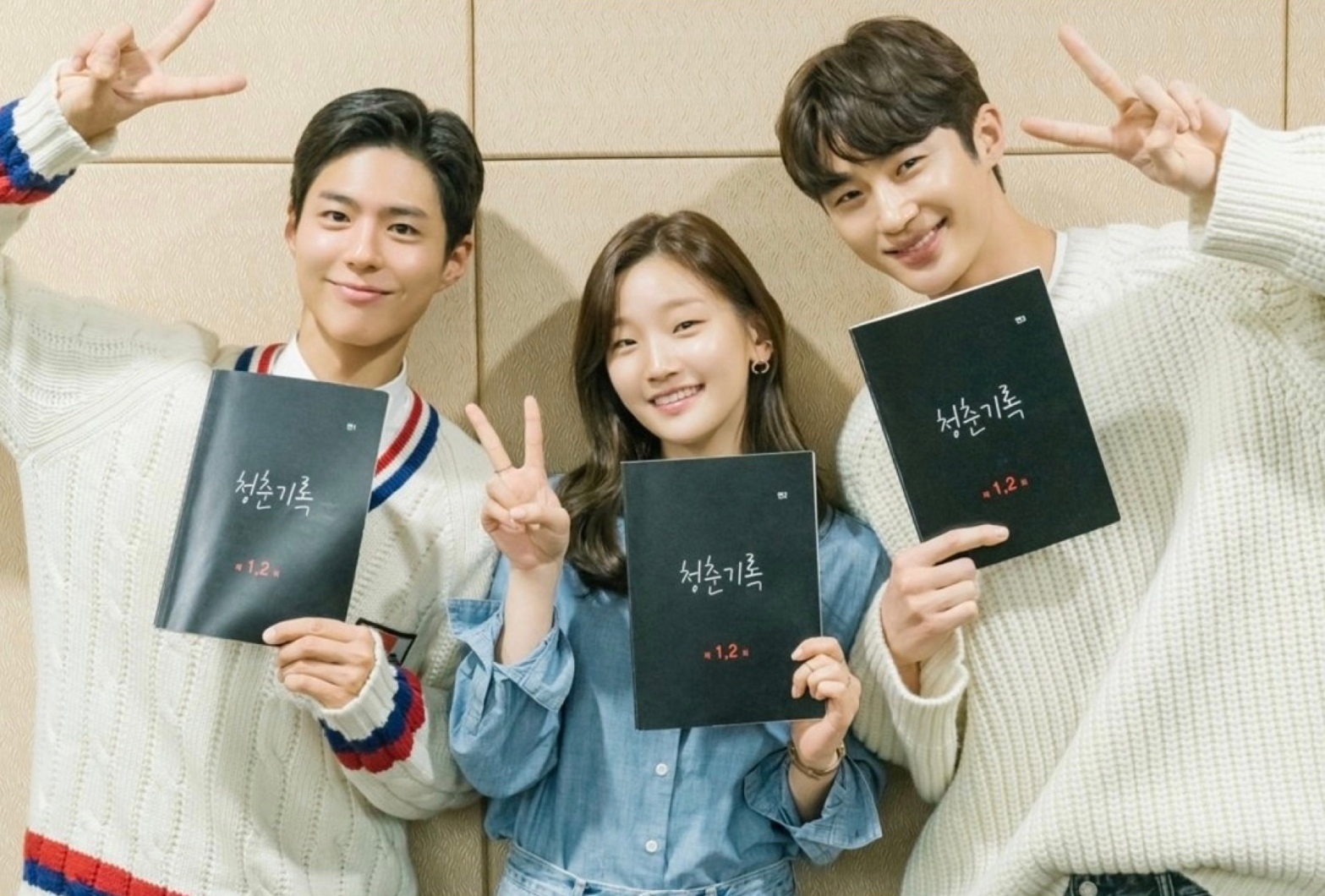 The Moment main cast script reading