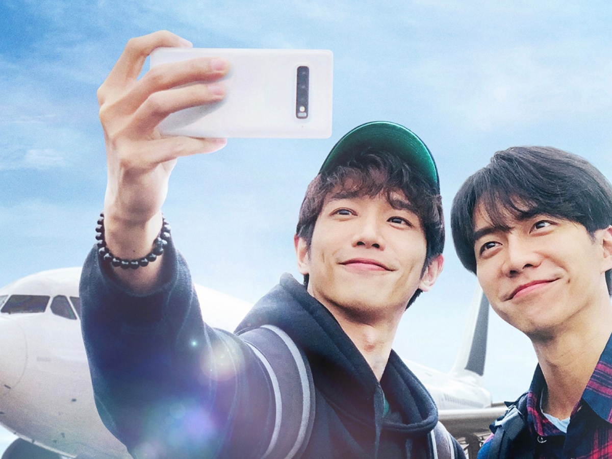 Netflix's Twogether with Jasper Liu and Lee Seung Gi.