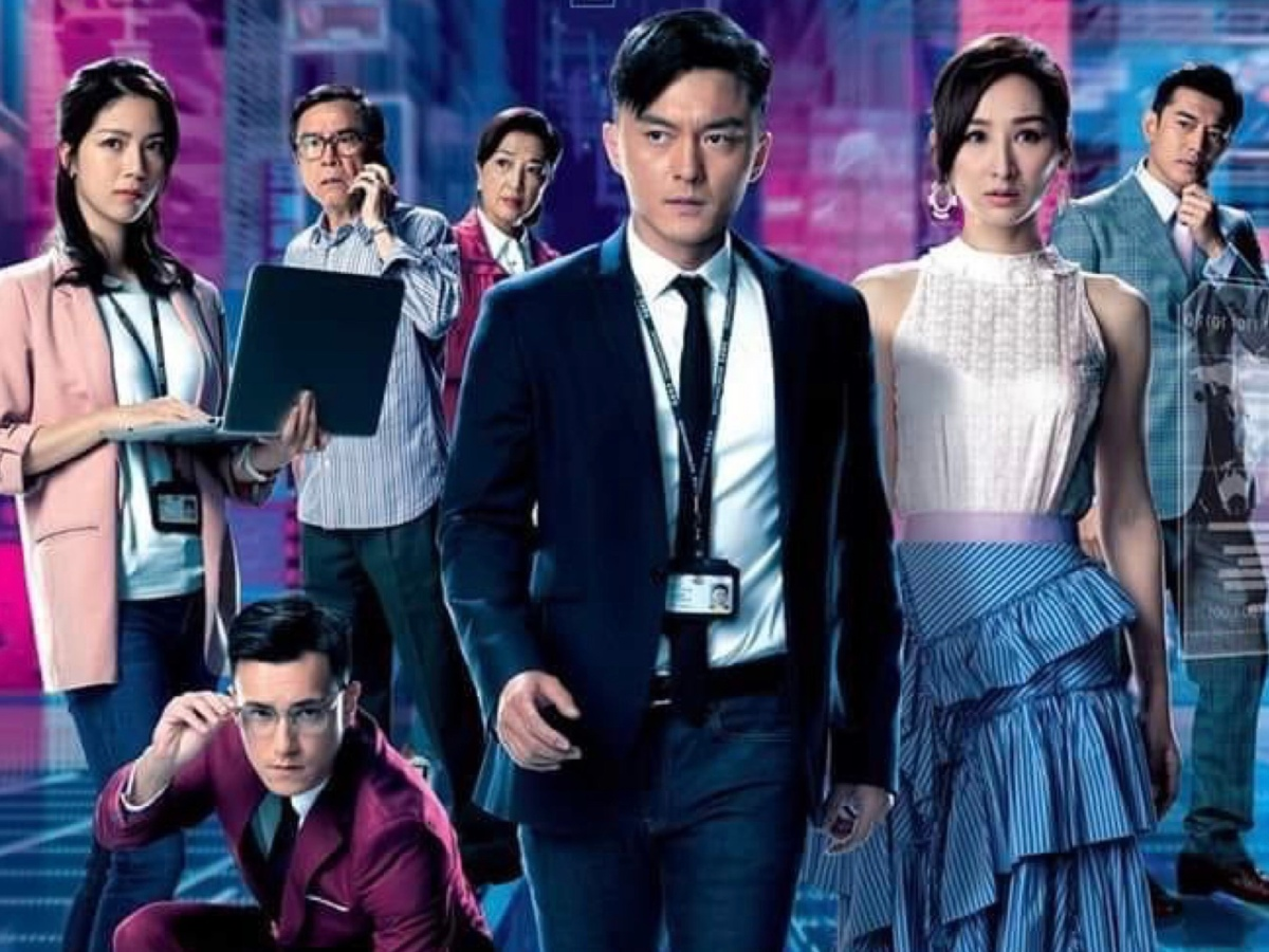 On-lie game TVB Drama poster