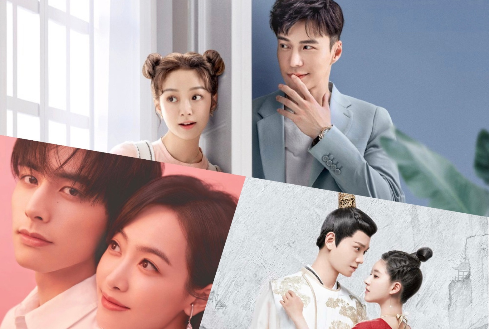 C-drama released in 2020 worth binge watching