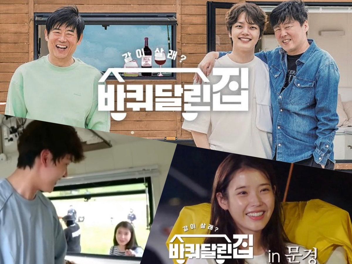 IU as guest on tvN's House on Wheels