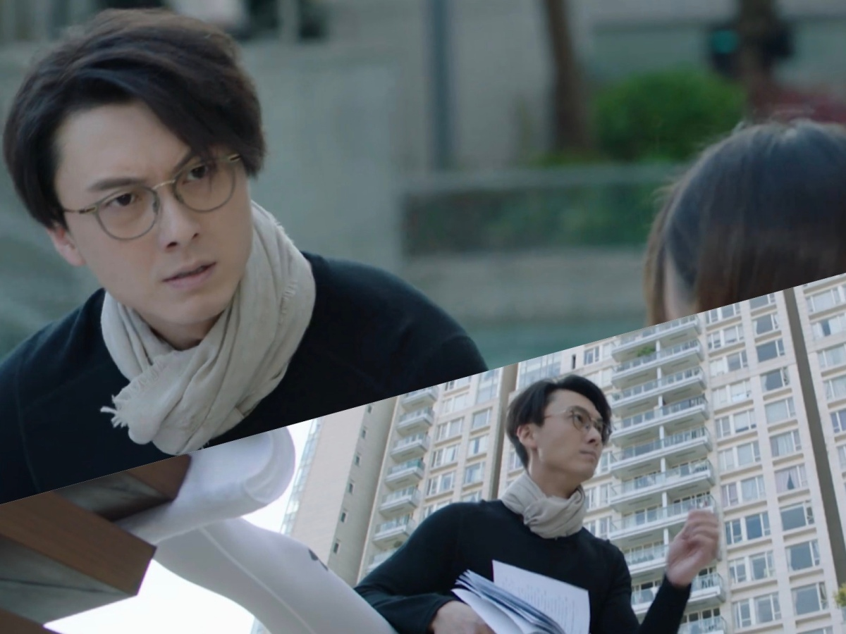 Al Cappuccino drama teaser featuring Vincent Wong