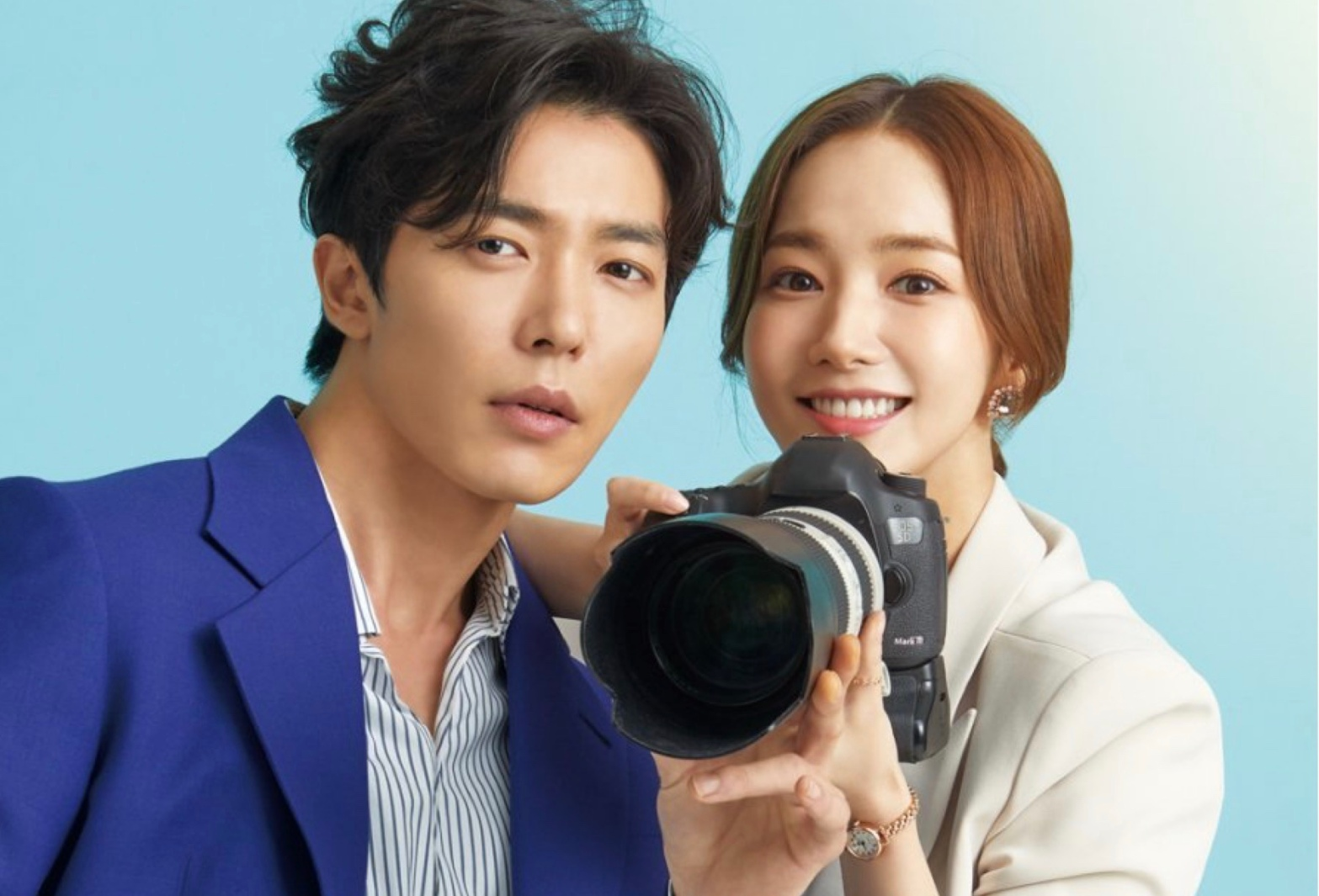 Her Private Life Drama Poster with Park Min Young, Jae Wook