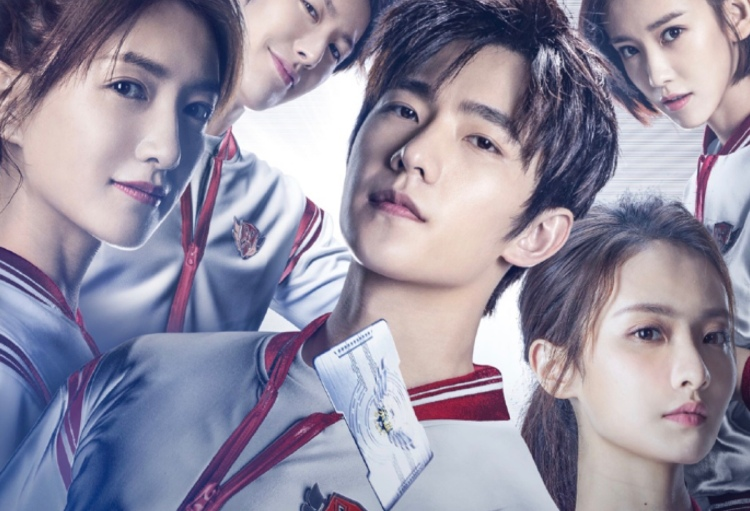 The King's Avatar Cdrama poster