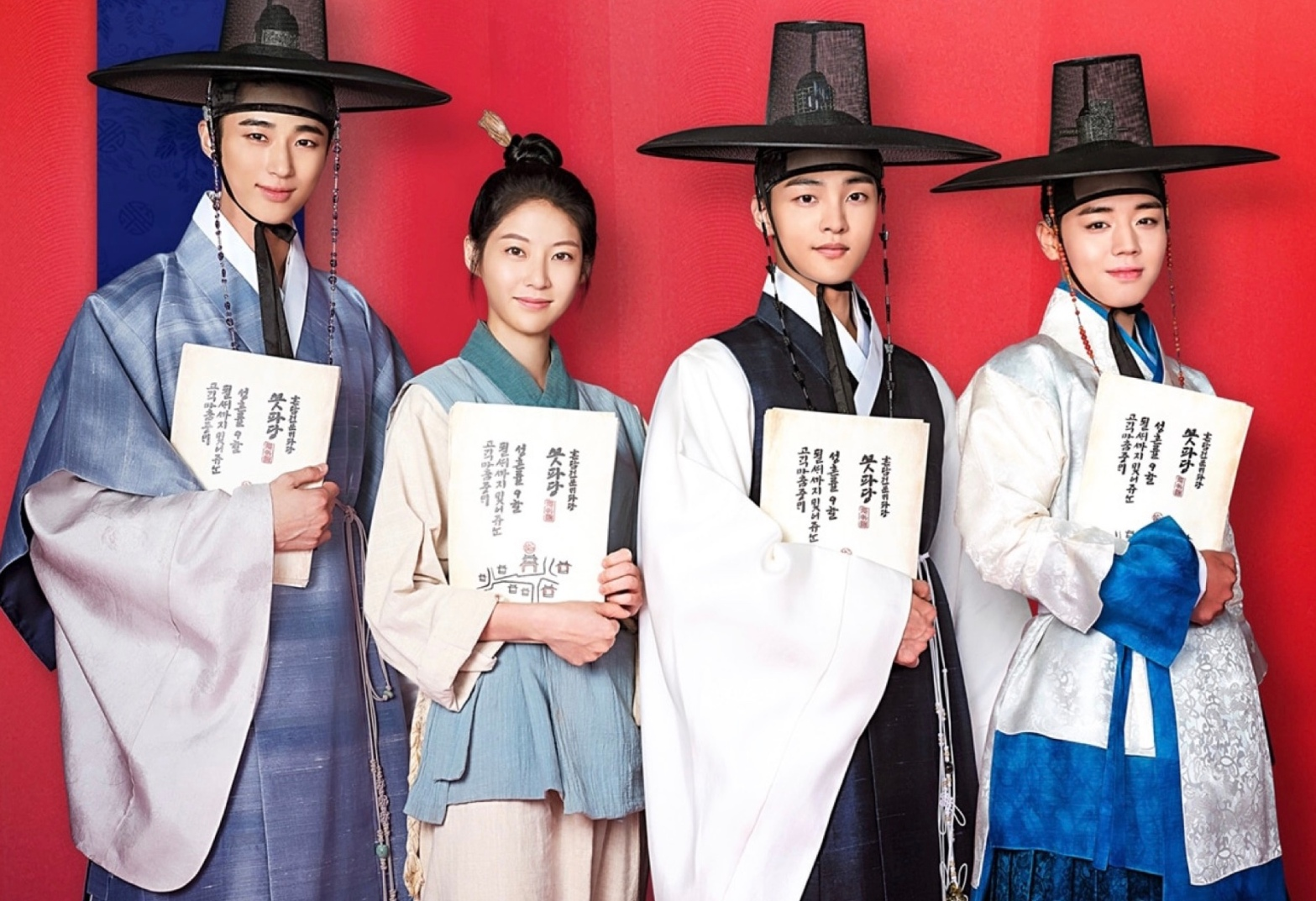 Flower Crew: Joseon Marriage Agency drama poster
