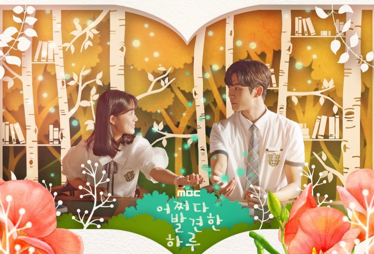 Extraordinary You drama poster with Kim Hye Yoon and Rowoon