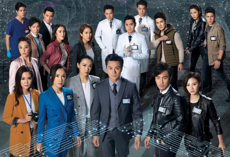 Forensic Heroes 4. 2020 TVB drama poster