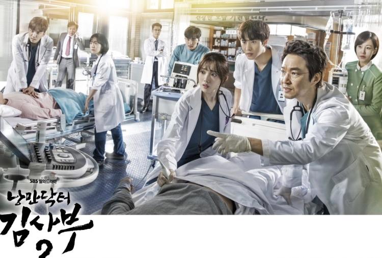 Romantic Doctor, Teacher Kim 2. 2020 Drama Poster