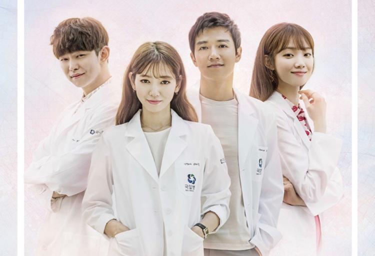 Doctors K-drama poster