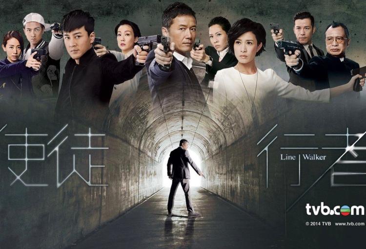 Line Walker 使徒行者 2014 TVB Drama poster