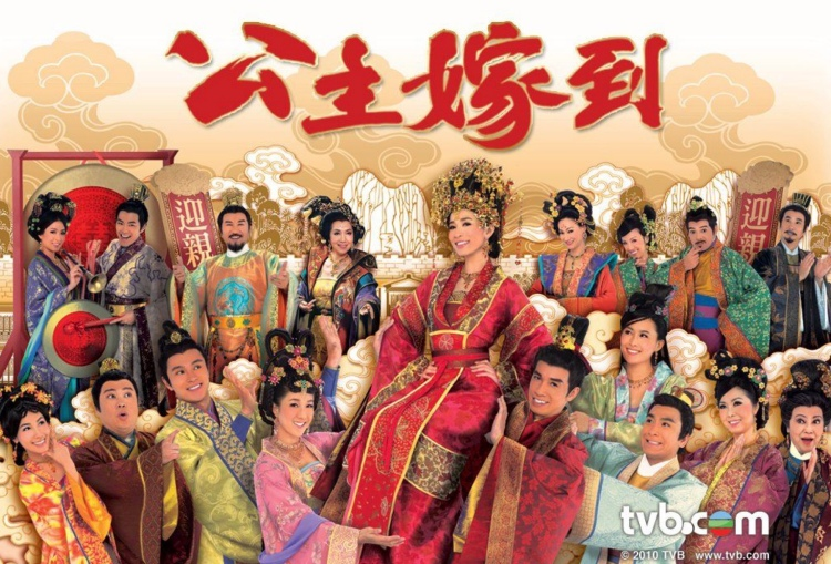 Can't Buy Me Love 公主嫁到 2010 TVB Drama poster