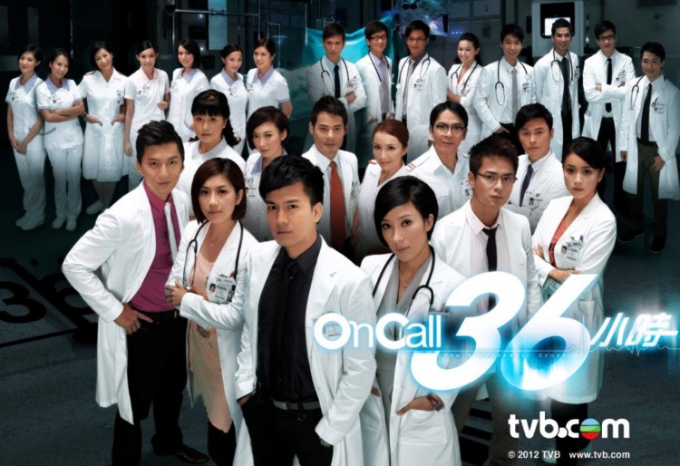 The Hippocratic Crush On Call 36小時 2012 TVB drama poster