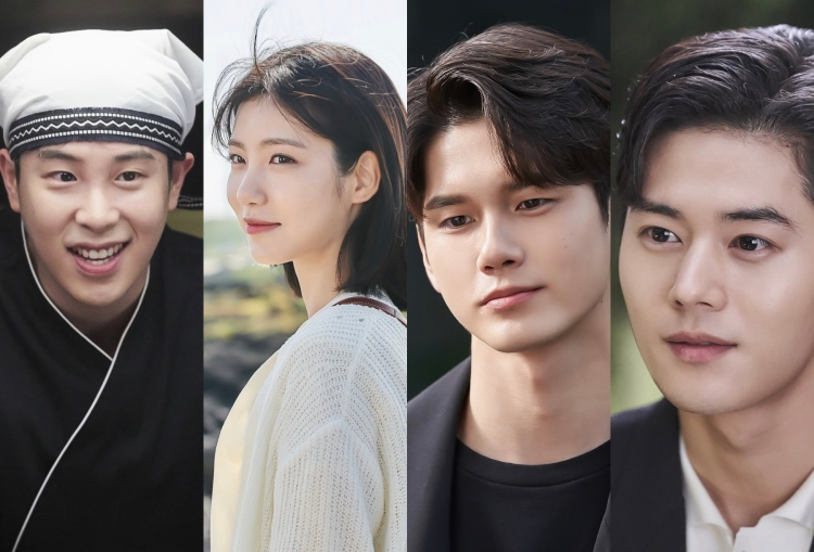 JTBC's Chance of going from friends to lovers. P.O., Shin Ye Eun, Ong Seong Woo and Kim Dong Jun.