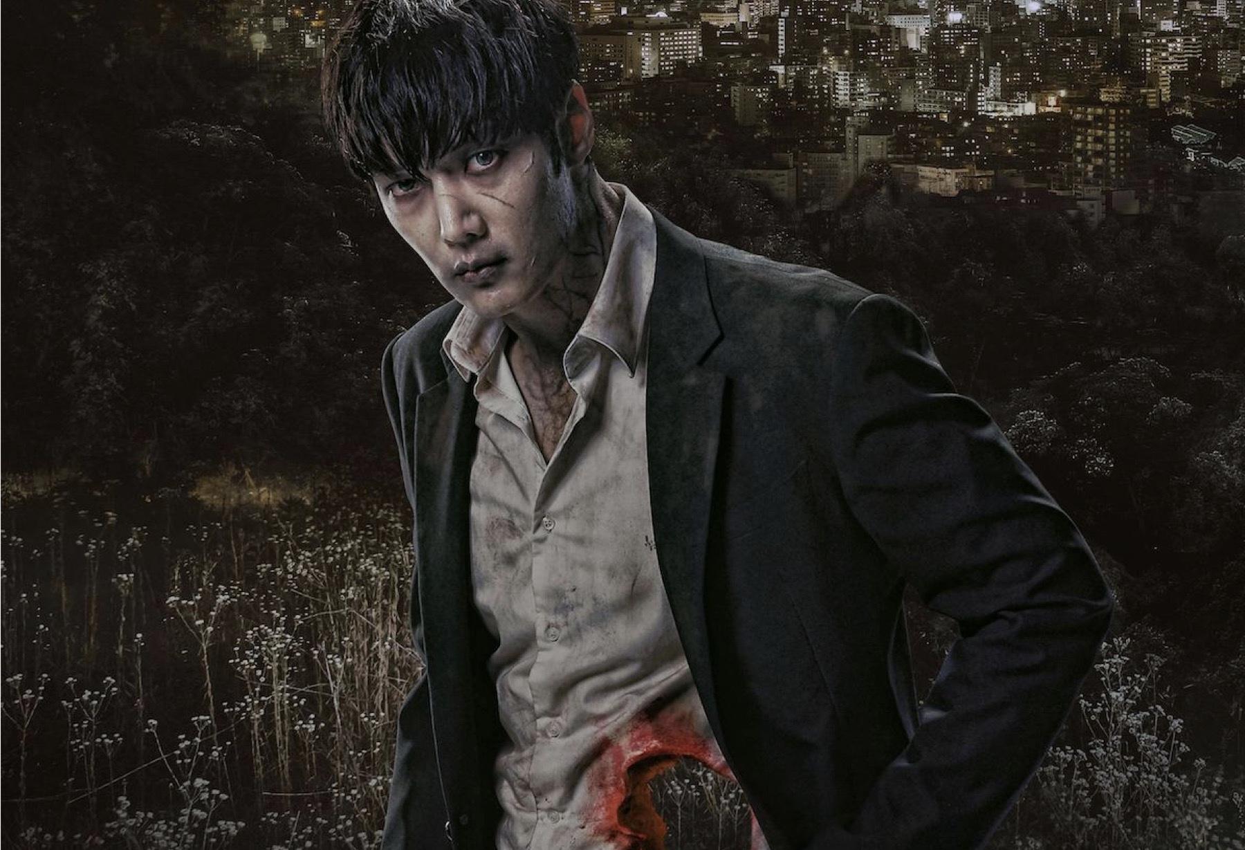 The Zombie Detective 좀비탐정 drama poster