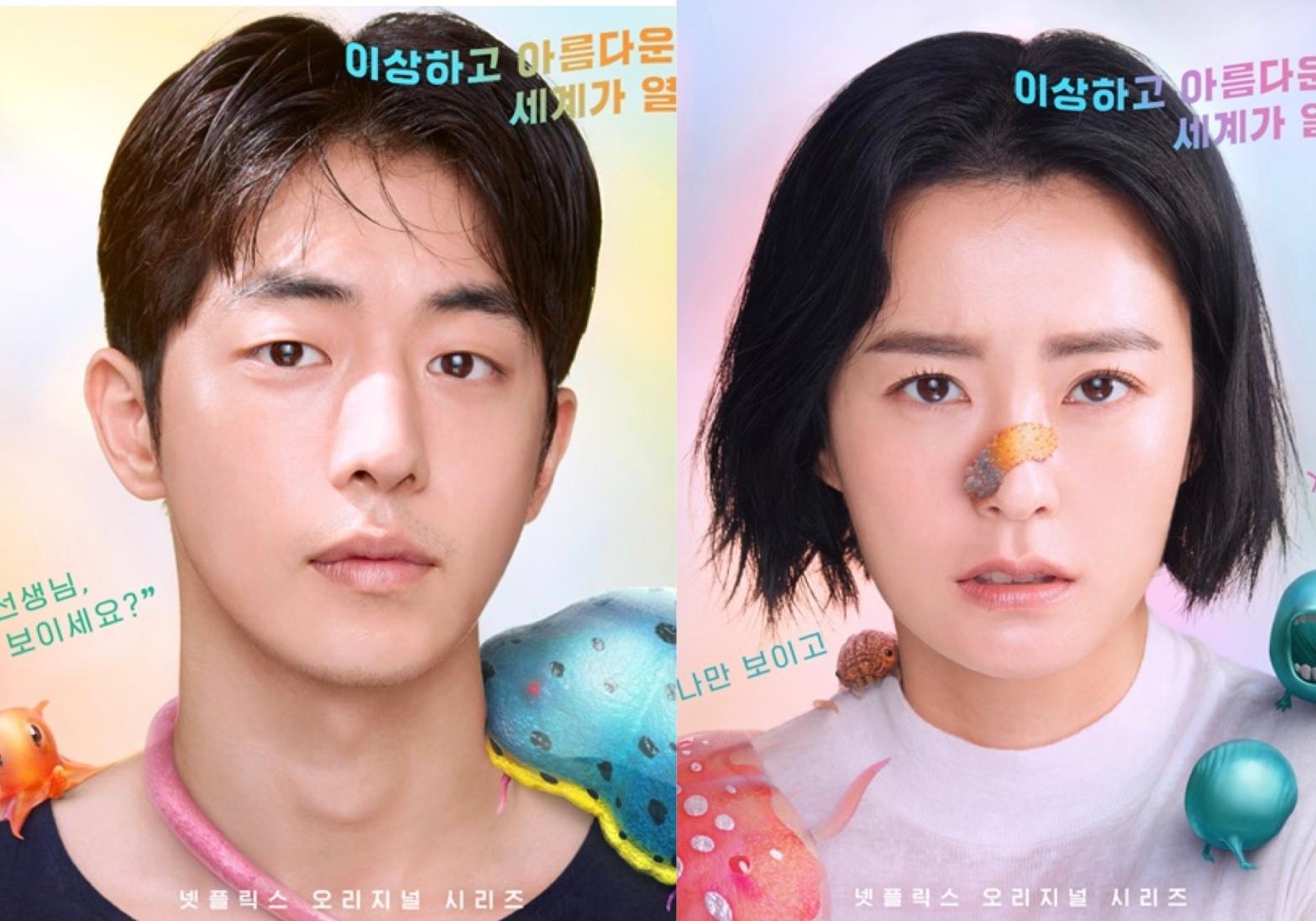Netflix's upcoming drama The School Nurse Files, featuring Jung Yu Mi and Nam Joo Hyuk.