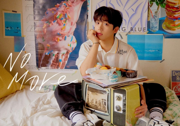 Kim Yo Han first solo digital single concept image