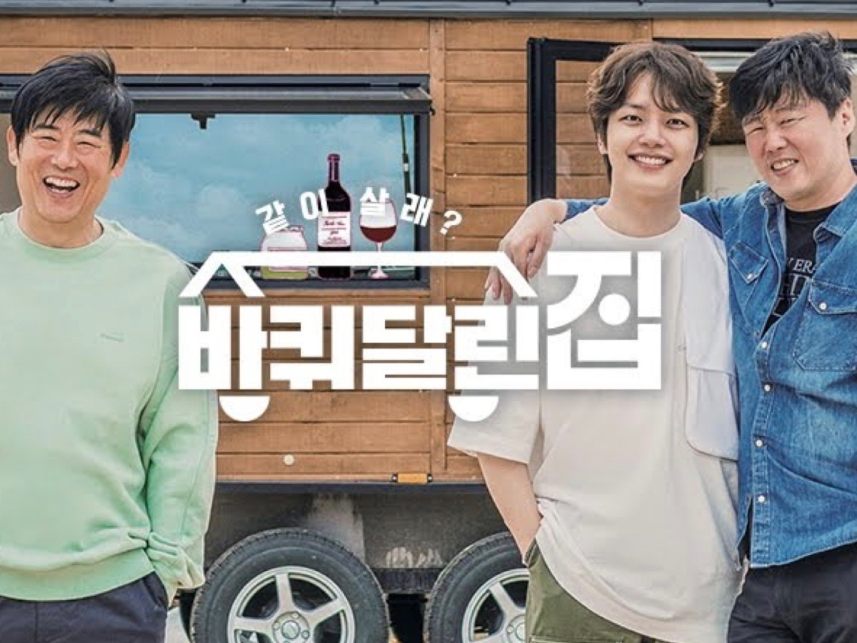tvN's House on Wheels 바퀴달린집 variety show with Sung Dong Il, Kim Hee Won and Yeo Jin Goo.