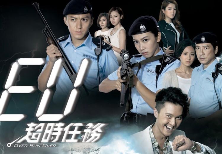 Over Run Over 2016 TVB Drama