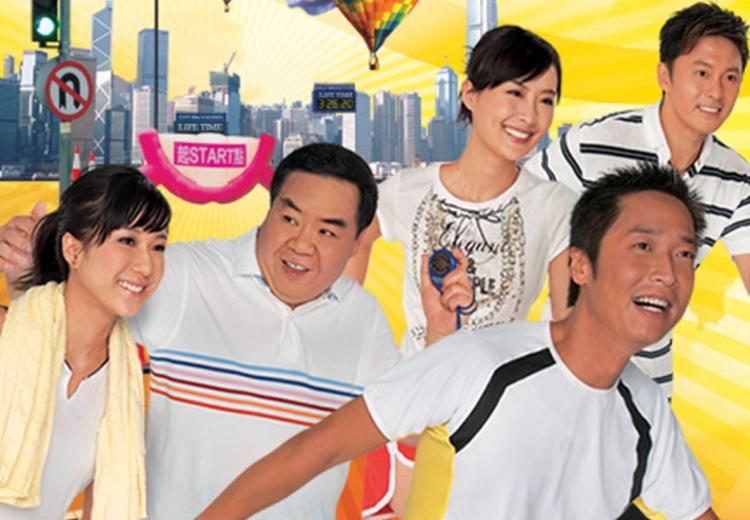 A Journey Called Life 2008 TVB Drama