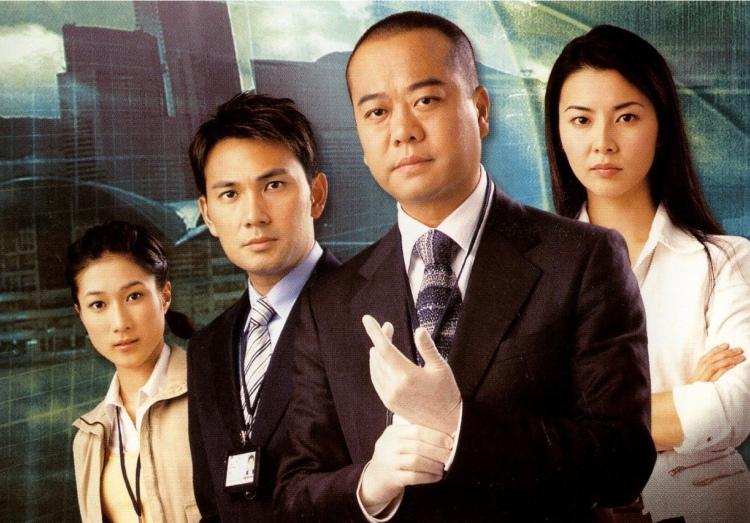 Forensic Heroes 2006 TVB Drama featuring Bobby Au, Linda Chung