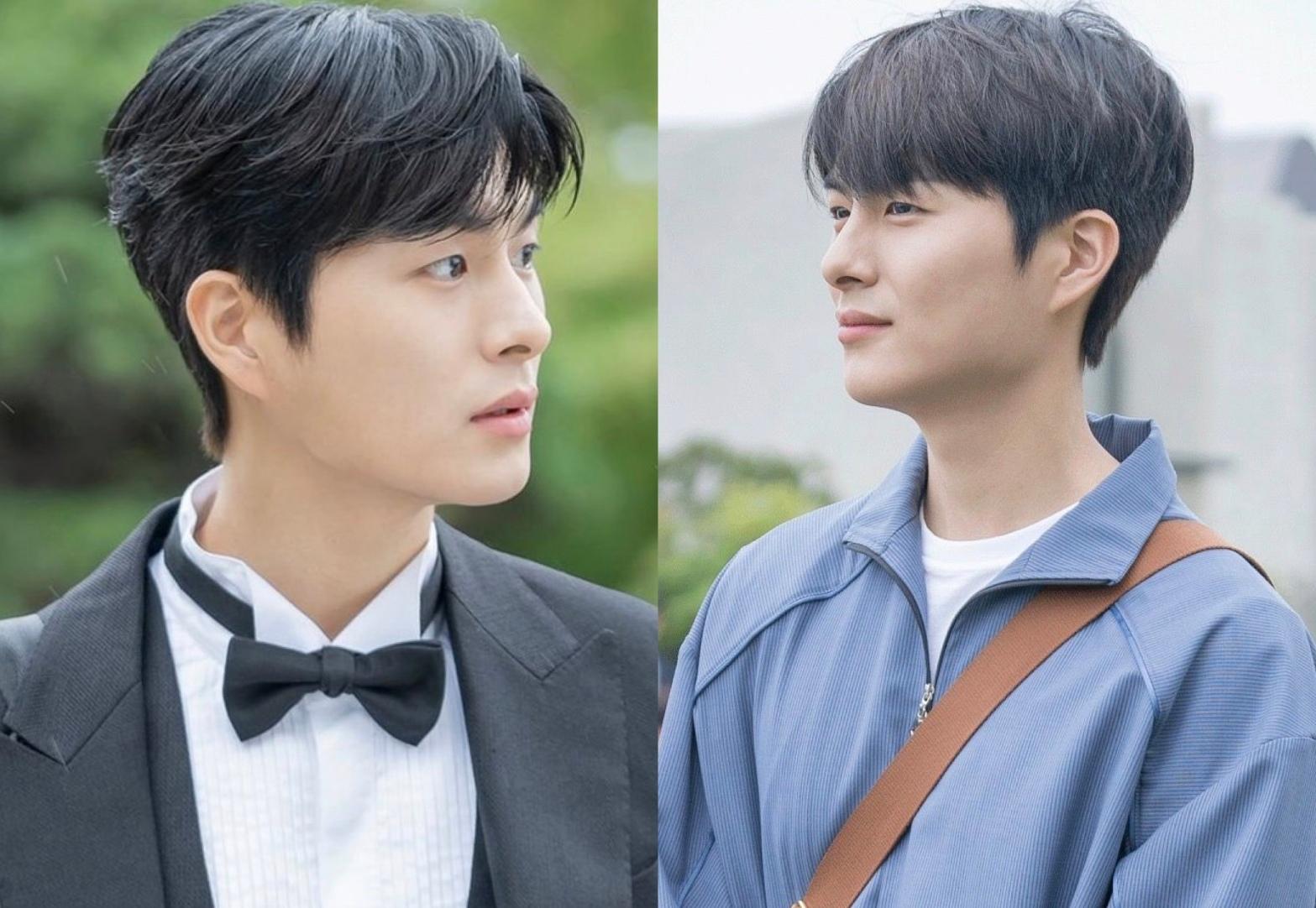 Jung Gun Joo as Lee Dohwa in Extraordinary You