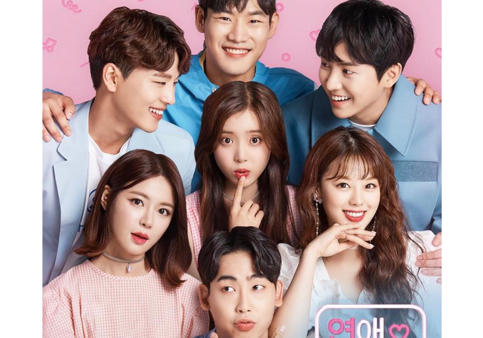 Love Playlist Season 3, Web drama poster