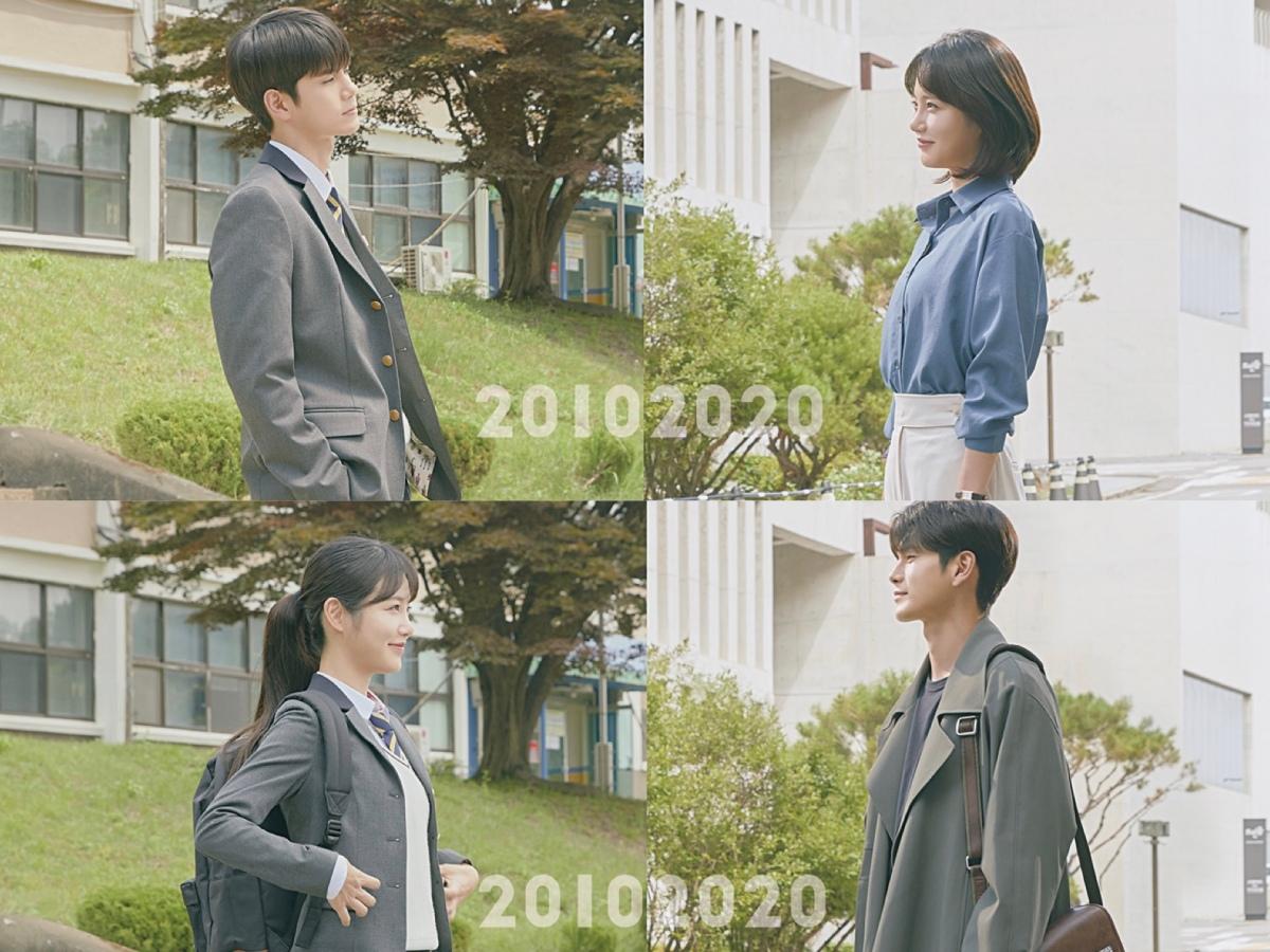 More than Friends 경우의 수 JTBC drama poster featuring Ong Seong Woo and Shin Ye Eun.