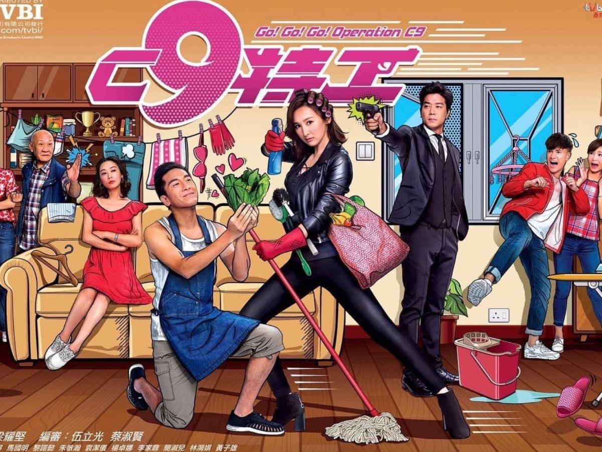 Go Go GO Operation C9, TVB Drama poster.