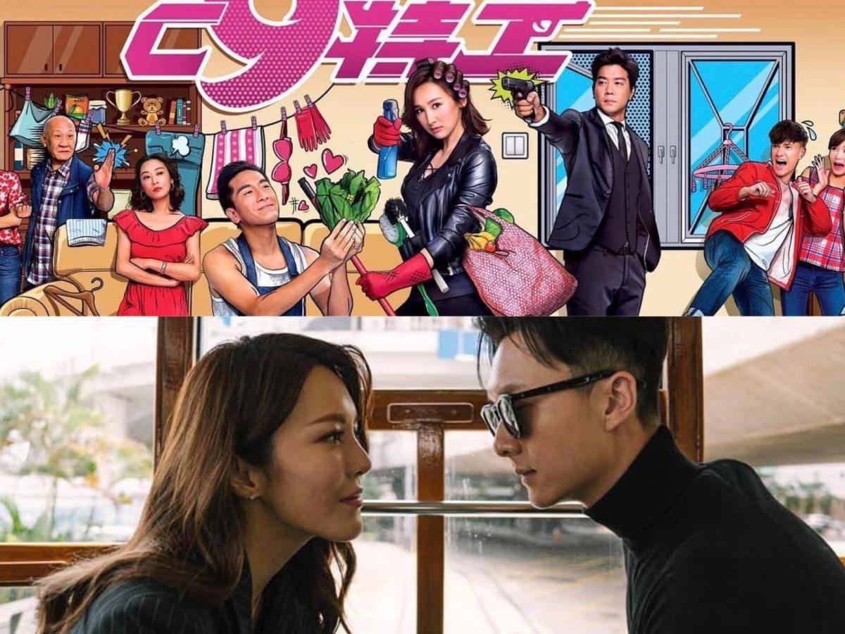 2020 TVB Dramas. Go Go Go Operation C9 and Legal Maverick 2.