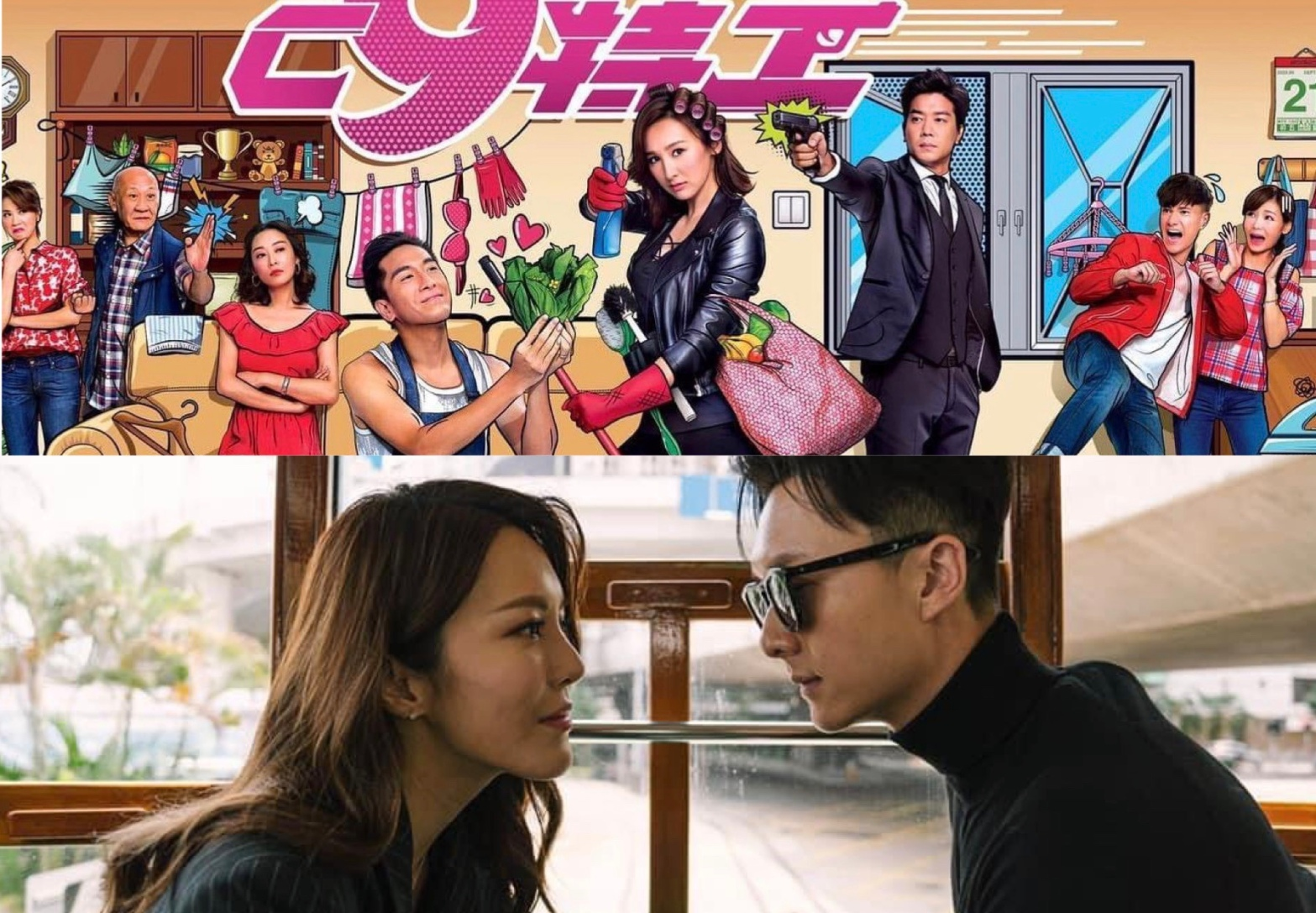 2020 TVB Dramas. Go Go Go Operation C9 and Legal Maverick 2.