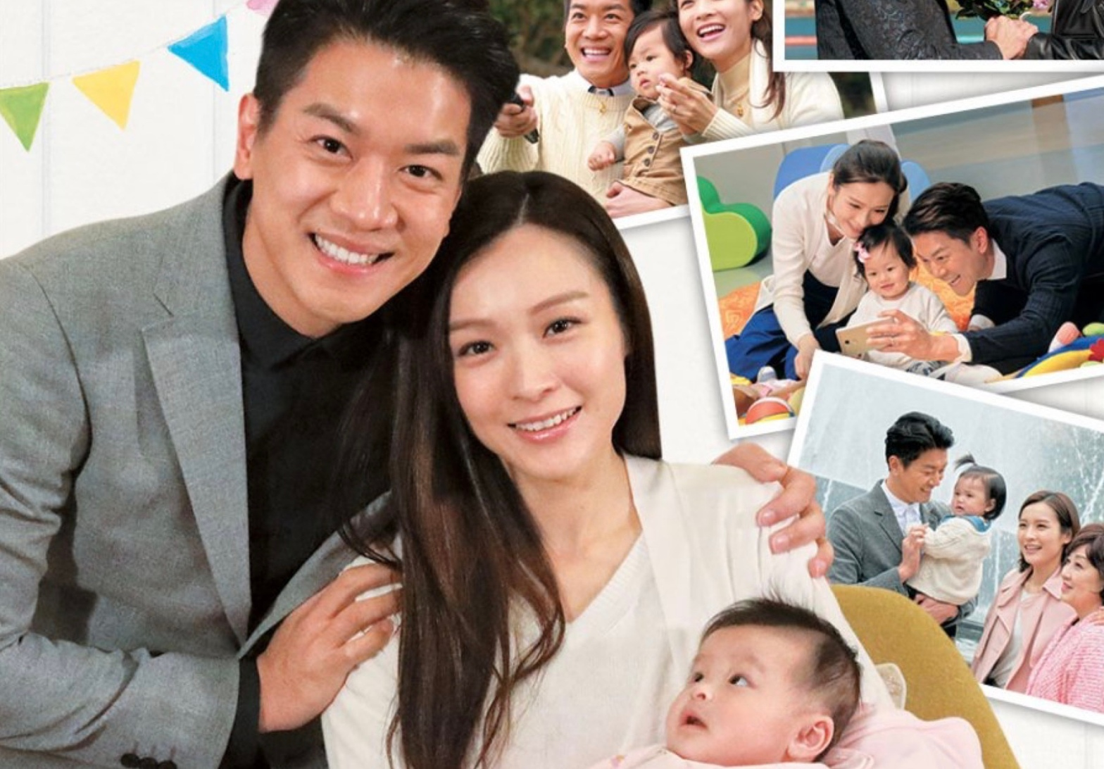Who Wants a Baby TVB Drama
