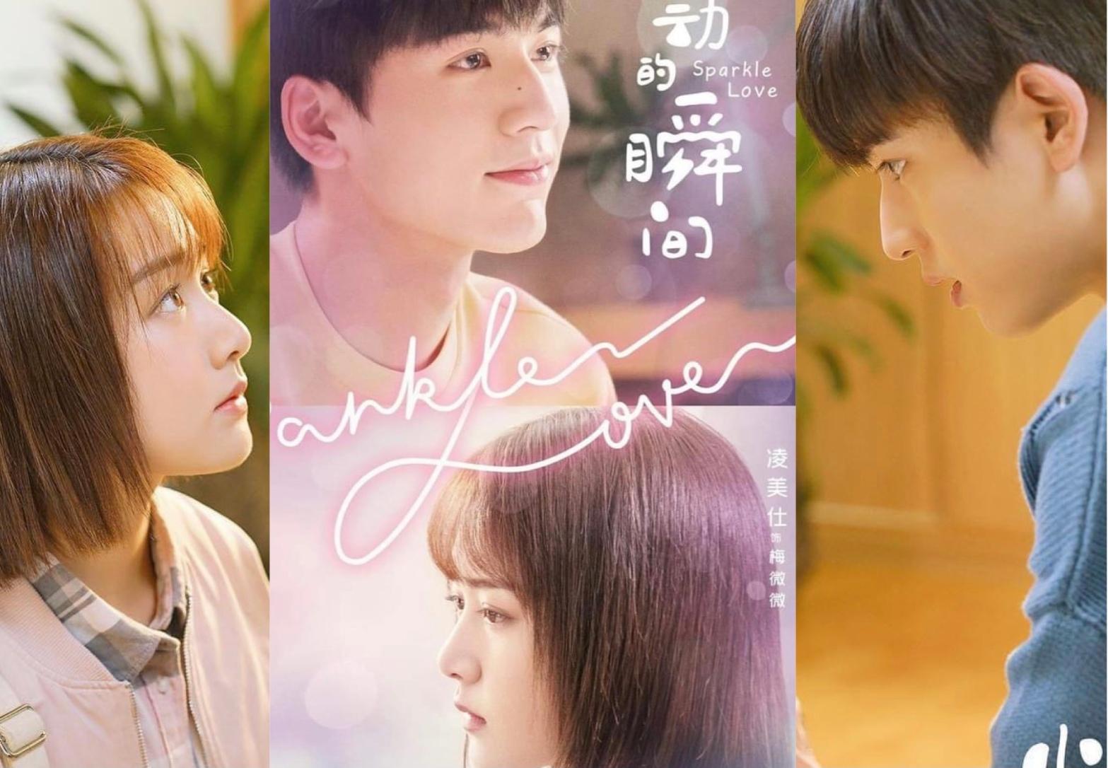Sparkle Love 心动的瞬间 Drama poster