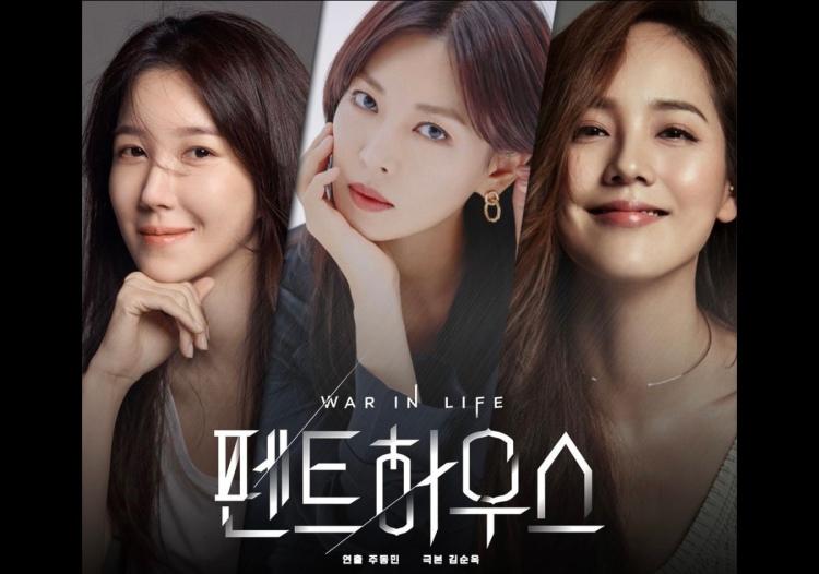 SBS's upcoming drama, Penthouse: War in Life 펜트하우스