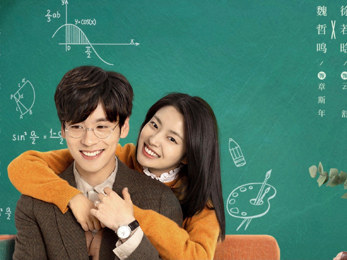 Mango TV drama Perfect and Casual 完美先生和差不多小姐