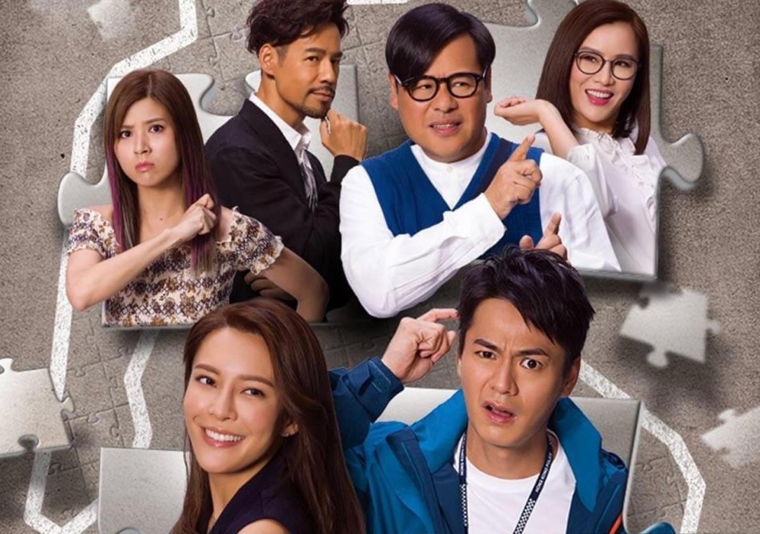 The Witness 木棘証人, TVB Drama poster
