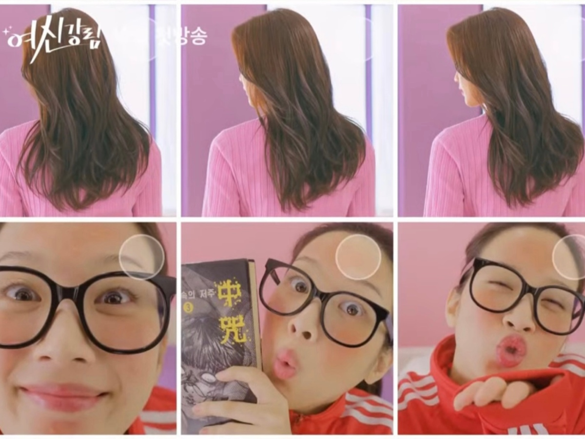 tvN's drama 'True Beauty' 여신강림, first teaser featuring Moon Ga Young