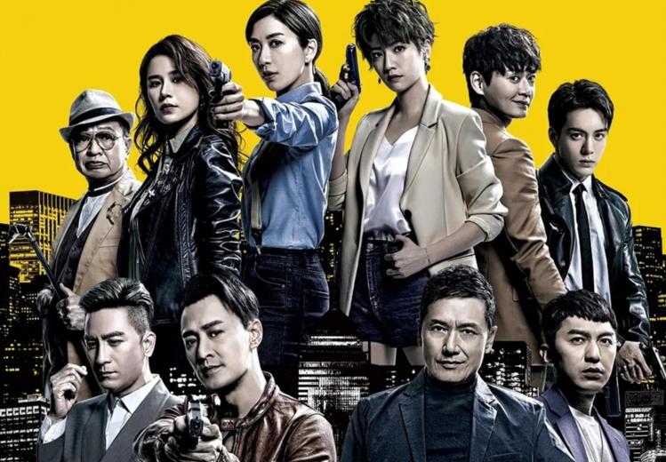 Line Walker 3 - TVB